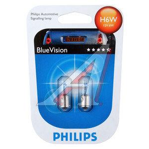 Лампа 12V H6W BAX9s блистер 2шт. Blue Vision Halogen PHILIPS 12036BVB2, P-12036BV2бл