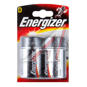 Батарейка D LR20 1.5V Alkaline Base блистер (2шт.) ENERGIZER EN-LR20, EN-LR20бл