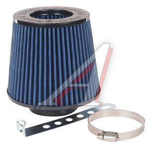 Фильтр воздушный PRO SPORT MEGA FLOW синий карбон d=70 RS-03564,