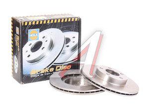 Диск тормозной ГАЗ-3110 комплект HOLA 3110-3501078, HD906