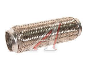 Гофра глушителя 55x230 в 3-ой оплетке interlock нержавеющая сталь FORTLUFT 55x230oem