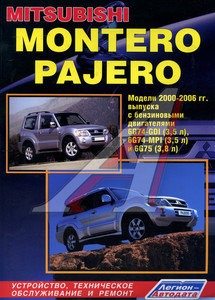 Книга MITSUBISHI Montero/Pajero c 2000-2006г.дизель ЗА РУЛЕМ (53841)