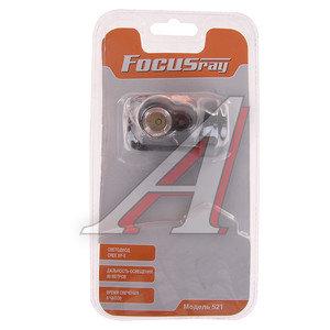 Фонарь налобный 4 светодиода CREE (пластик) FOCUSray FOCUSray 521, 620254,