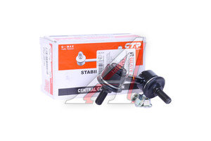 Стойка стабилизатора HONDA Civic 4D (06-12) переднего левая CTR CLHO-48, 51321-SNA-A02