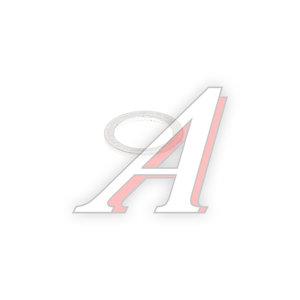 Кольцо ЯМЗ уплотнительное G1/4 (под болт M14х1.5) (алюминиевое) CAMOZZI 8.8973, 2651 1/4