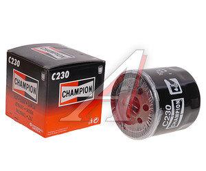 Фильтр масляный ВАЗ-2108-2112 CHAMPION C230/606, 2105-1012005