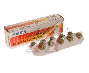 Лампа BAX1.3W 1.3W BX8.4d 12V с зеленым патроном PHILIPS 12628CP, P-12611