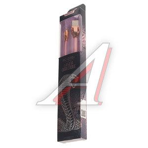 Кабель iPhone (5-) 1м розовое золото REMAX REMAX RM-000250