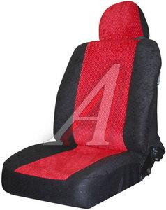 Авточехлы универсальные плотный велюр/поролон 5мм черно-красные (11 предм.) Selection AUTOPROFI SEL-1105 BK/RD (M),