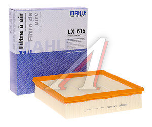 Фильтр воздушный FORD Transit (85-91) MAHLE LX615, LX615/U626/AP023/E598L/C24130, 6172024