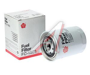 Фильтр топливный HITACHI SAKURA FC1503, KC1/P552564, 02/800001/1132406740/4178800