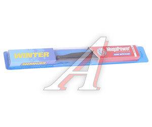 Щетка стеклоочистителя 300мм зимняя Winter MEGAPOWER M-66012