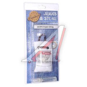 Ароматизатор подвесной гранулы (запретный плод) мешочек Jeans&Stone FRESHCO РЯЗАНЬ, JST-01