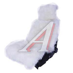 Накидка на сиденье мех натуральный (овчина) белая 1шт.с карманом Jolly Extra PSV 121745, 121745 PSV
