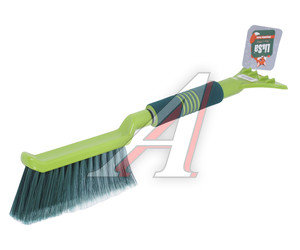 Щетка 42см со скребком салатово-зеленая LI-SA 39894, LS201,