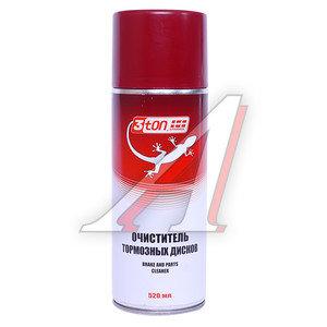 Очиститель тормозных дисков аэрозоль 520мл 3TON 3TON TC-529