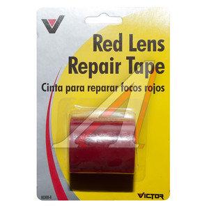 Лента для ремонта задних фонарей красная VICTOR VICTOR V308, V308,