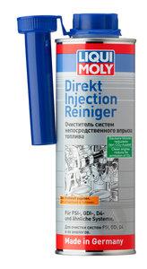 Очиститель cистемы впрыска топлива 500мл LIQUI MOLY LM 7554
