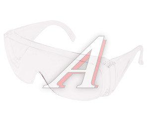Очки защитные прозрачные ударопрочные СИБРТЕХ 89155