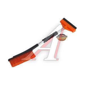 Щетка со скребком и водосгоном 550мм черно-оранжевая АВТОСТОП AB-2222
