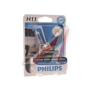 Лампа 12V H11 55W PGJ19-2 3600K блистер (1шт.) White Vision PHILIPS 12362WHVбл, P-12362WHVбл