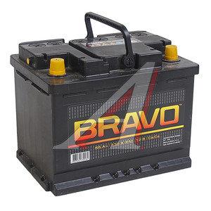 Аккумулятор BRAVO 55А/ч 6СТ55