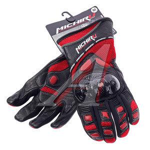 Перчатки мото G 8071 красные M MICHIRU G 8071, 4620770795348