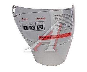 Визор мото для шлема тонированный MICHIRU MO 150 MO 150, 4620770793450