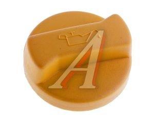 Крышка горловины масляной ВАЗ-2112 ЕВРО (желтая) 2112-1009146,