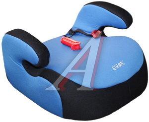 Подушка авт.детская БУСТЕР 22-36кг (III) 6-12лет синяя SIGER 0000000038, KRES0015