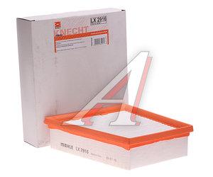 Фильтр воздушный RENAULT Megane (09-),Scenic (09-) MAHLE LX2916, 7701071327