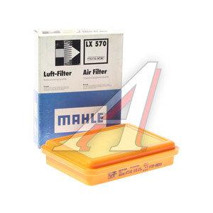Фильтр воздушный TOYOTA Camry (-91),Corolla (-87) MAHLE LX570, 17801-87718