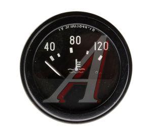Указатель температуры ГАЗ-53,УАЗ АВТОПРИБОР УК145А, УК145А-3807010      t, УК145