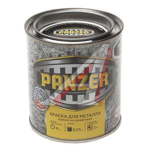 Краска по ржавчине черная молотковая 250мл PANZER PANZER, TBVPAM019005B,