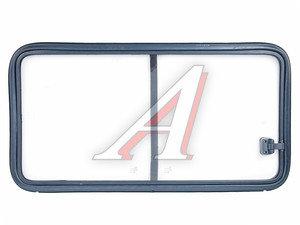 Рамка ГАЗ-2705 окна двери боковой в сборе со стеклом правая (ОАО ГАЗ) 3221-5403010-01