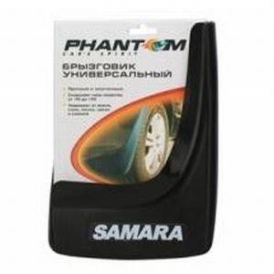 Брызговик универсальный SAMARA PH5166