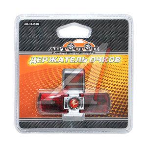 Держатель очков AB-38458R RED CHROME SPORTS на козырек (на 2 пары) АВТОСТОП AB-38458R,