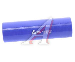 Патрубок МАЗ радиатора отводящий нижний синий силикон (L=170мм,d=42х52) 4370-1303027