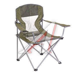 Кресло складное туристическое LARSEN Camp Camp FC-03, 213286
