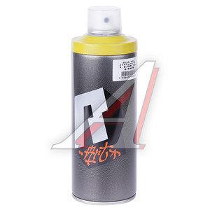 Краска для граффити лимон 520мл RUSH ART RUSH ART RUA-1012, RUA-1012,