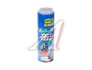 Очиститель обивки салона Fabric Cleaner пенный 420мл SOFT99 SOFT99 02051, 02051