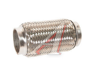 Гофра глушителя 55x150 в 3-ой оплетке interlock нержавеющая сталь FORTLUFT 55x150oem