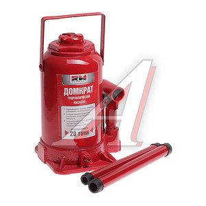 Домкрат бутылочный 20т 235-440мм REDMARK RM20220