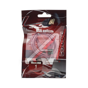 Кабель micro USB 1м розовый PRO LEGEND PL1336, PRO LEGEND PL1336,