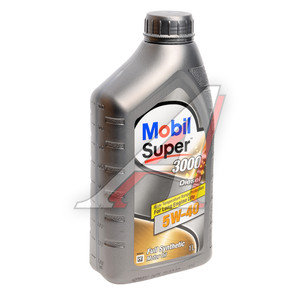 Масло дизельное SUPER 3000 X1 синт.1л MOBIL MOBIL SAE5W40, 01_00471