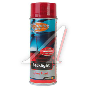 Краска для тонировки фар красная 400мл MOTIP MOTIP 372681/0261, 00261