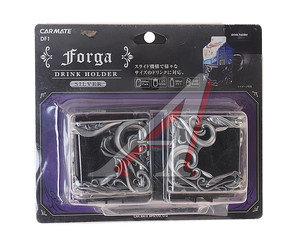 Держатель напитков на дефлектор серебристый CARMATE DF1