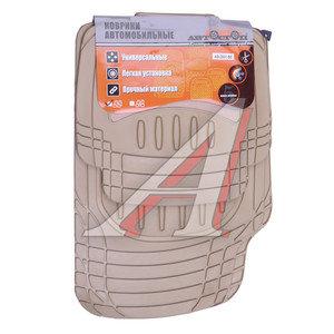 Коврик салона универсальный резина бежевый 72х48/48х43 (4 предмета) АВТОСТОП AB-2001BE