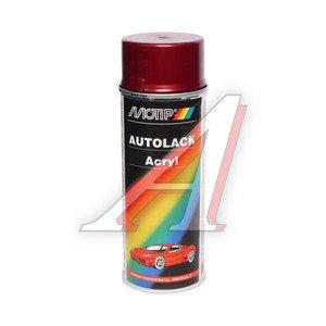 Краска компакт-система аэрозоль 400мл MOTIP MOTIP 51540, 51540