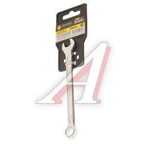 Ключ комбинированный 10х10мм CrV Pro ЭВРИКА ER-53101